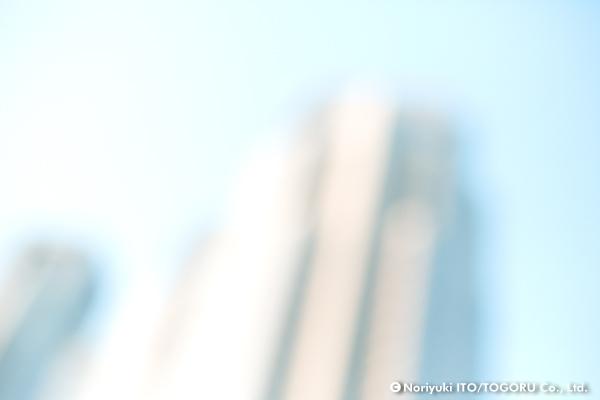 20070606-tocho-2010APR