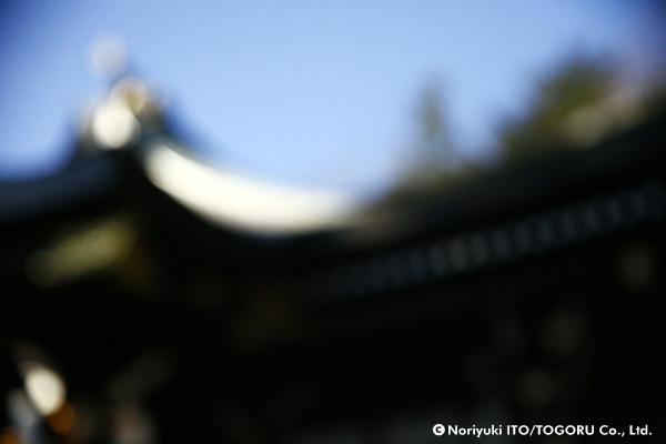 王子神社(長津田)
