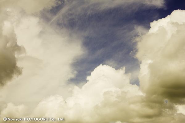 雲の彼方に