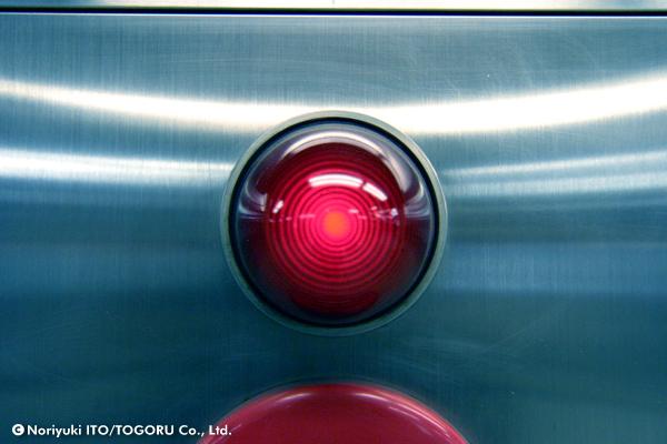 HAL 9000の画像 p1_5