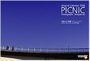 写真展PICNIC開催のお知らせ