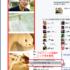 FacebookのUserIDを調べる