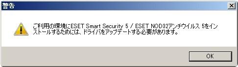 USB3.0チェックプログラムの結果はNG