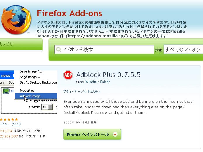 Adblock_Plus.png