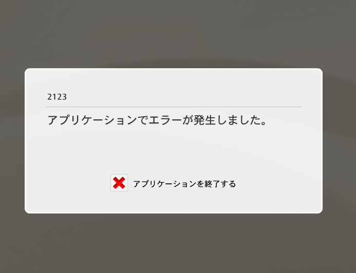 Rosetta Stone Elevation Error : Google imeで動かなくなるrosettastone(ロゼッタ・ストーン) hello world