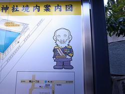 乃木大将のキャラクター