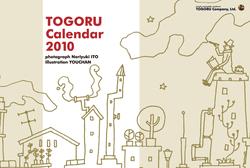 トゴル・カレンダー2010カバー