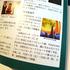 「ムーンライダーズ・トリビュート展 Vol.3 in 大阪」がSFマガジンに紹介されました。