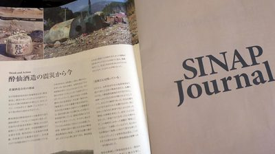 SINAP Journal