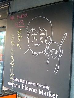 関西弁のマルコ